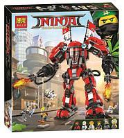 """Конструктор Ninjago Movie Bela 10720 """"Огненный робот Кая"""" 980 деталей"""