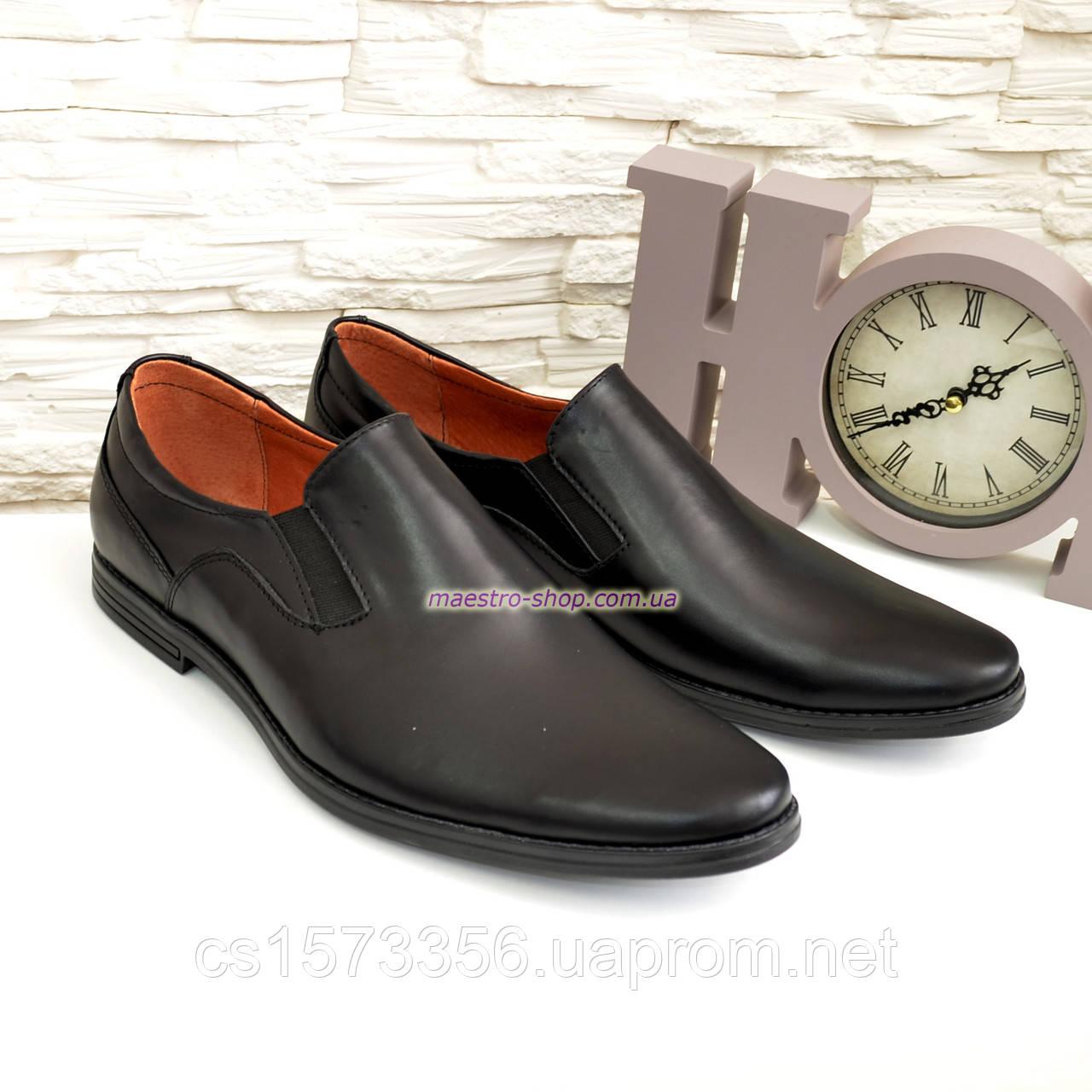 Туфли кожаные мужские от производителя купить и заказать с доставкой ... 72aa1ccf127