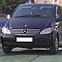 Накладка на радиаторную решетку Mercedes-Benz Viano 2003-2010, фото 3
