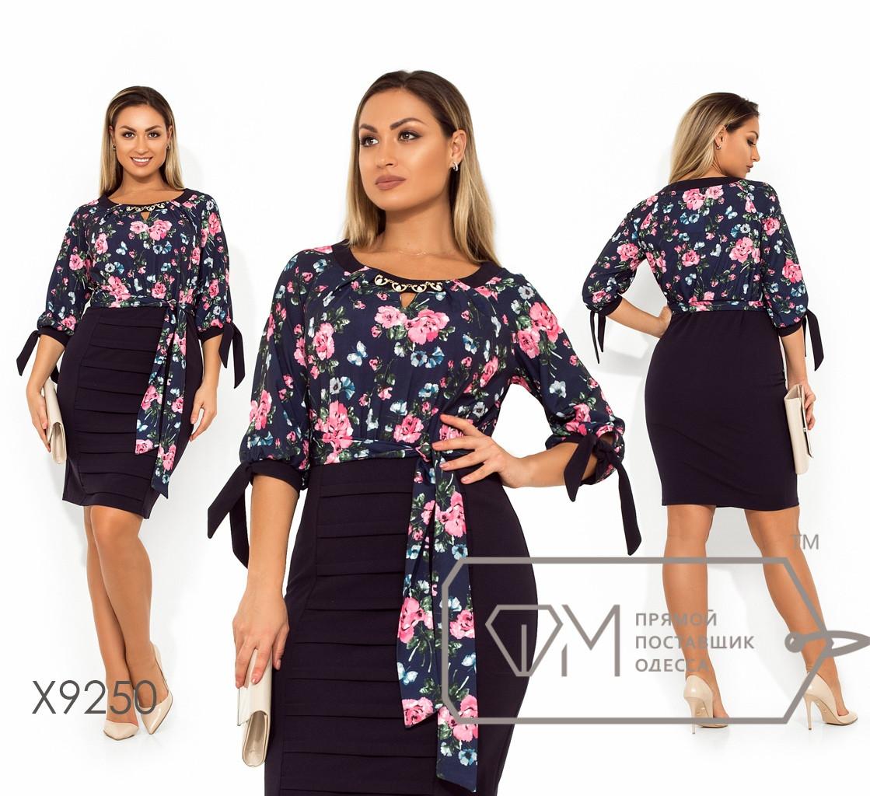 Модное удобное свободное двухцветное платье  размер 48-54