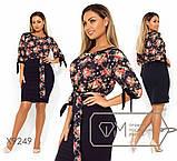 Модное удобное свободное двухцветное платье  размер 48-54 , фото 2