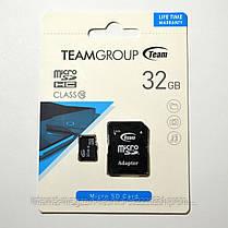 Карта памяти TeamGroup 32Gb class 10  (adapter SD)
