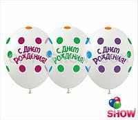 """Воздушные шары """"С Днем Рождения"""" Горох на прозрачном 12""""(30 см) пастель ассорти В упак: 100шт ТМ Арт «SHOW»"""
