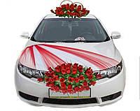 "Набор на свадебную машину  ""Classic wedding"""