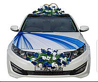 """Набор на свадебную машину  """"Wedding Blue"""""""