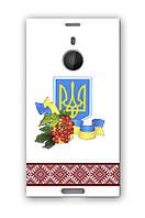 Чехол для Nokia Lumia 1520 (герб Украины)