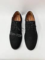 Классические туфли вензель