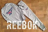 Спортивний костюм чоловічий Reebok Рібок сірий (репліка)