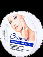 Dr. Sante Cremme Питательный крем для тела 100 ml.