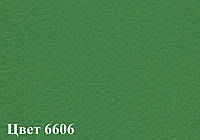 Спортивный линолеум LG Sport Leisure 4.0. Наличный и безналичный расчет Dark Green LES6606