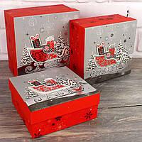 Новогодняя подарочная коробка с 3D аппликацией и глиттером,  80612-18-21 (комплект 3 шт.)