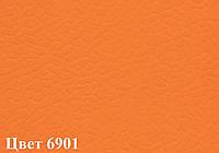 Спортивный линолеум LG Sport Leisure 4.0. Наличный и безналичный расчет Orange LES6901