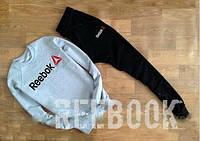 Спортивный костюм мужской Reebok рибок серо-черный (реплика)