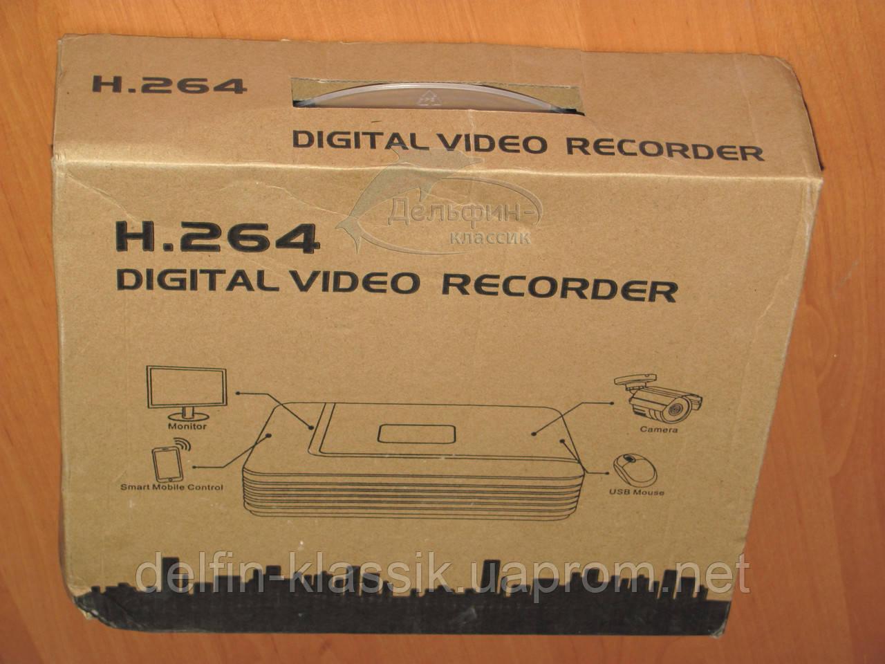 Видеорегистратор цифровой N1008F для IP камер 8-канальный NVR