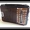 Радиоприемник GOLON RX-608ACW Распродажа, фото 3