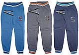 Спортивные штаны с начесом на рост 122-128 (Венгрия), фото 3
