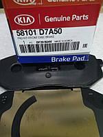 Колодки тормозные передние, KIA Sportage 2016- QL, 58101d7a50