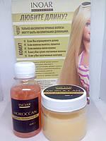 Кератин для поврежденных волос Иноар Марокко inoar, 2х100 мл, фото 1