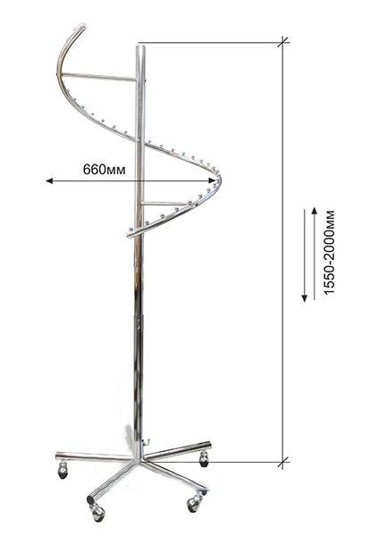 Вішалка для одягу спіральна з регулюванням висоти в хромі