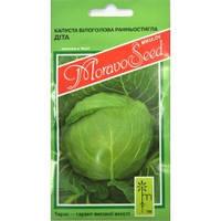 Семена Капуста белокочанная  ранняя Дита  0,2 грамма Moravoseed