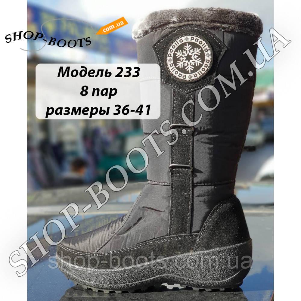 Женские сапожки Paolla. 37-41 рр. Модель П 233