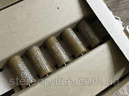 Резистор С5-16МВ 2 Вт   0. 15R  0.18R  0.27R, 0.33R,  0.36R, 0.39R,  0.43R  1%