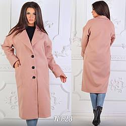 Женское пальто ца623