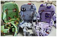 Рюкзак-кенгуру для переноски ребёнка.