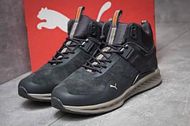 Зимние кроссовки в стиле Puma Thunder High Top, серые (30041),  [  41 42  ]