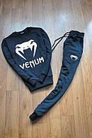 Спортивный костюм мужской Venum Венум черный (реплика)