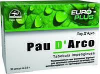 Пау Д'Арко (Евро Плюс) 30 капс #S/V