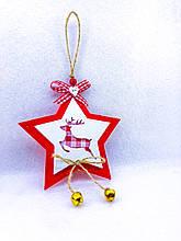 Новогонее прикраса на ялинку зірка з дзвіночками