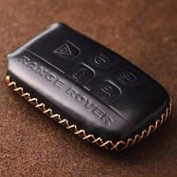 Кожаный чехол для ключа Range Rover Discovery,Evoque,Freelander,Land,Sport