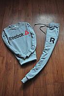 Спортивный костюм мужской Reebok Рибок серый (реплика)