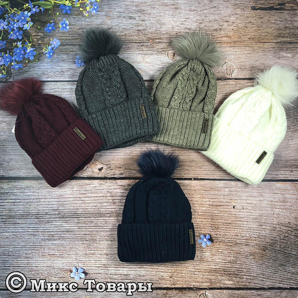 Женская зимняя шапка Мелкая косичка+ бубон из меха (32006-2)