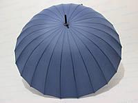 Зонт-трость на 24 спицы  механика однотонная т.синяя, фото 1