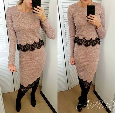 Теплый Костюм Ресничка кофта блузка + юбка карандаш миди Ангора софт, фото 1