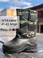 Мужские сапоги КРОК оптом в Украине. Сравнить цены 407c53bf52637