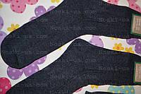 Мужские носки,деми, р.40-43,классические,черные., фото 1