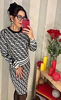 """Трикотажный костюм с принтом в стиле """"FℲ"""", фото 1"""
