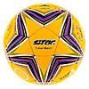 М'яч для футзалу Star OrangCordly STAR-ORCR розмір 4, бузковий-чорний