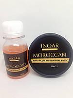 Кератин косметический для поврежденных волос Иноар Марокко inoar, 2х50 мл