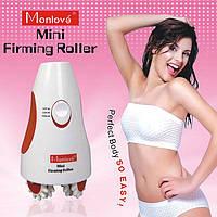 Беспроводной антицеллюлитный массажер для тела Mini Firming Roller Mon МА-021