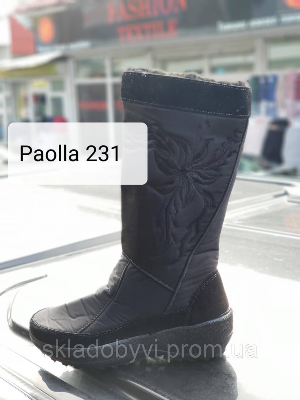 Сапоги(дутики) женские зимние Paolla 231