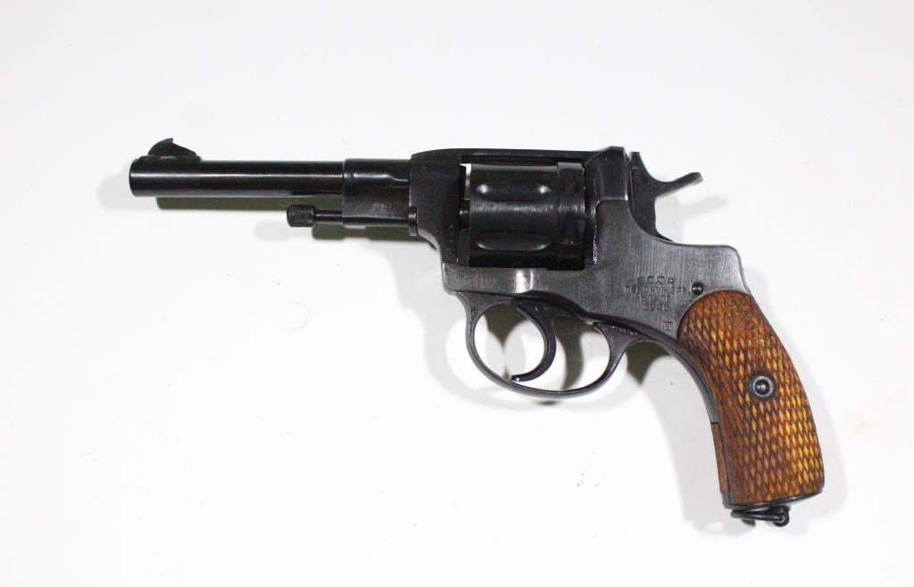 Наган Гром 4мм 1926г (Револьвер системы Наган под патрон флобера)