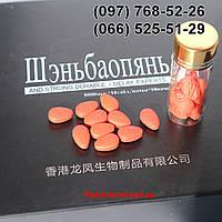 Шеньбаопянь - китайская виагра для мужчин, 10табл