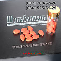 Шеньбаопянь - китайский препарат для мужской силы, 10табл, фото 1