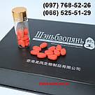 Шеньбаопянь - китайский препарат для мужской силы, 10табл, фото 4