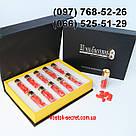 Шеньбаопянь - китайский препарат для мужской силы, 10табл, фото 2