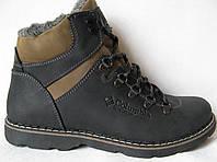 Чоловічі зимові черевики репліка Columbia натуральний нубук